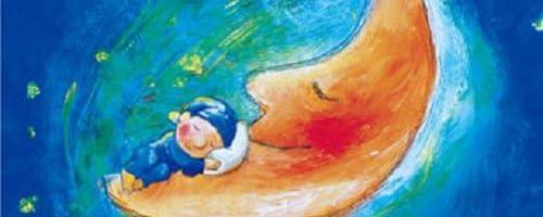 Dream Well~眠りを誘うクラシック