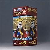 ワンピース ワールドコレクタブルフィギュア-ドレスローザ- DR03:モンキー・D・ルフィ バンプレスト プライズ