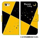 [iPhone7] スマホケース 手帳型 ケース デザイン手帳 アイフォン 8151-A. 小さい星 かわいい おしゃれ かっこいい 人気 柄 ケータイケース