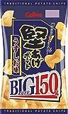 堅あげポテトBIGうすしお味 150g×12袋