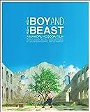 【Amazon.co.jp限定】バケモノの子 スペシャル・エディション (オリジナルトートバック付) [Blu-ray]