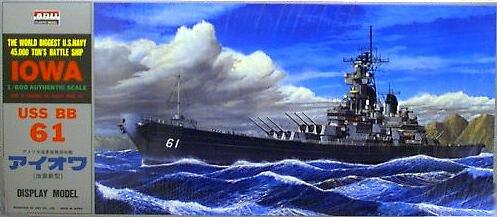 1/600 戦艦 空母 No.12 戦艦 アイオワ