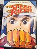 Speed Racer Vol. 1