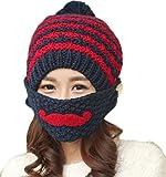 エフティーゾーン(Ftzone)女子女性ニット帽子暖かいマスクを持つ多機能帽子秋冬 (青)