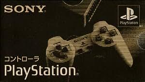 コントローラープレイステーション用 PS