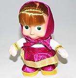 ロシア語学習〜アンプ;教育ロシアのアニメ音楽マーシャとクマミュージカル歌う踊る人形女の子のための最高の贈り物1個(Purple)