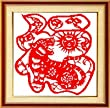 Joy Sunday Cross Stitch kits, Blessing of tiger,11CT Printed, 67cm×67 or 26.13\