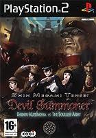 Shin Megami Tensei Devil Summo