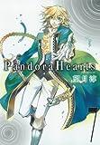 Pandora Hearts 第6話「食い違った現在地」