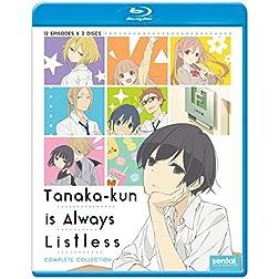 Tanaka-Kun Is Always Listless [Blu-ray]