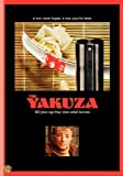 The Yakuza [Import]