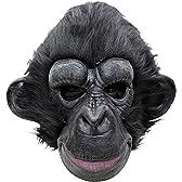 ゴーリッシュ(Ghoulish Productions)ブラックチンパンジーマスク