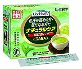 大正製薬 ナチュラルケア 粉末スティック 3g×30包 [特定保健用食品]