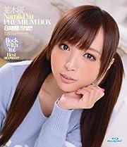 並木優 PREMIUM BOX8時間 (ブルーレイディスク) アイデアポケット [Blu-ray]