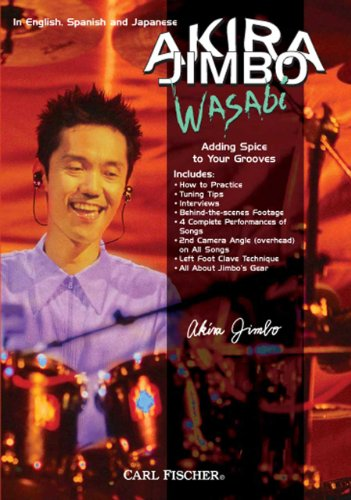 Akira Jimbo: Wasabi - Adding Spice to Your Grooves [Import]