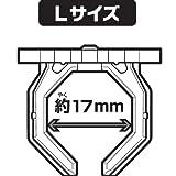ウィザードリングパーツ 【Lサイズ】 4個セット 仮面ライダーウィザード ウィザードリング パーツ