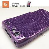 MOTOROLA RAZRエメラルドジェル ケース (au RAZR™ IS12M対応) Emerald Gel TPU Case 【Purple(紫)】