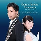 Clara & Robert Schumann
