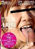 男優を画面から追放!目線バッチリ!!完全主観企画4時間 [DVD]