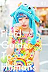 Field Guide To Humans #1 -Tokyo Stree...