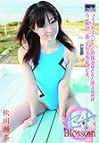 セナBlossom 秋川瀬奈 / CMG-024 [DVD]