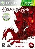 Dragon Age:Origins Xbox 360 プラチナコレクション