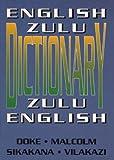 img - for English-Zulu/Zulu-English Dictionary book / textbook / text book