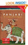 Colloquial Panjabi: The Complete Course for Beginners: A Complete Language Course (Colloquial Series)