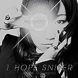 田所あずさの4thシングル「1HOPE SNIPER」MV公開