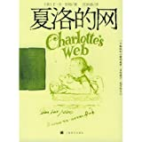 Charlotte's Web (Chinese Edition)