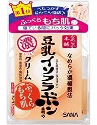 日本亚马逊海淘优惠促销活动和促销单品推荐(2015-10-15)