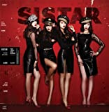 Sistar 1st Mini Album - Alone (Special Edition) (韓国盤)