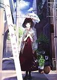 ハツハナ (角川コミックス・エース 308-1)