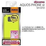 レイ・アウト docomo AQUOS PHONE st SH-07D用 ハードコーティング・シェルジャケット/ライムグリーンRT-SH07DC3/G