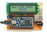 board Orange (スターボード オレンジ):mbed用ベースボード