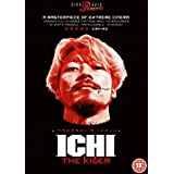 Ichi The Killer [DVD] [2001]by Tadanobu Asano