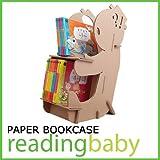 ファニーペーパー(Funny Paper) 【子供用ダンボール家具】子供本棚「リーディング・ベビー」