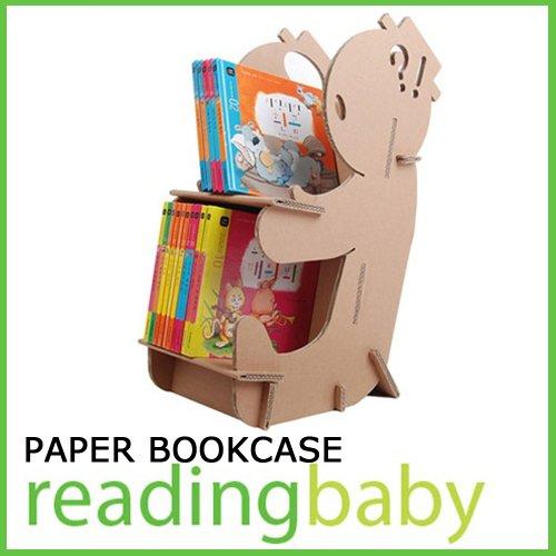 【子供用ダンボール家具】子供本棚「リーディング・ベビー」