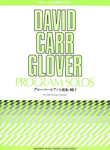 グローバー・ピアノ教育ライブラリー グローバー・ピアノ小曲集 Vol.1