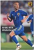 カルビー 2006 サッカー日本代表カード [023] 中田 英寿
