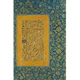 Calligraphic panel, by Abdul Mazzan (V&A Custom Print)