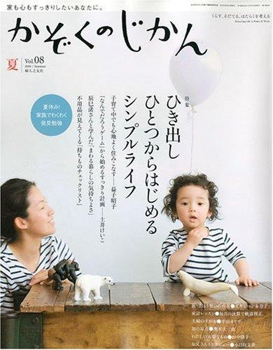 かぞくのじかん 2009年 06月号 [雑誌]