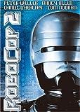 ロボコップ 2