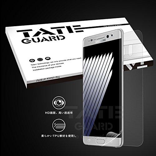 TateGuard Samsung Galaxy Note 7 [4まいセッ...