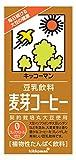キッコーマン飲料 豆乳飲料 麦芽コーヒー 1L×6本 ランキングお取り寄せ