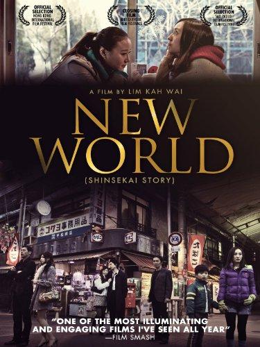 new-world-shinsekai-story-english-subtitled