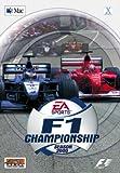 echange, troc Formula 1 Championship 2000