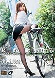 女教師狩りin小西那奈 [DVD][アダルト]