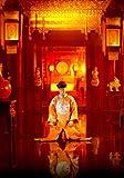 鹿鼎記(ろくていき)〈新版〉DVD-BOX2