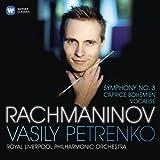 Rachmaninov: Symphony No 3